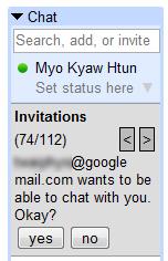 gmail invites