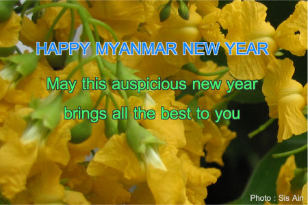 Happy Myanmar New Year – Myo Kyaw Htun . com