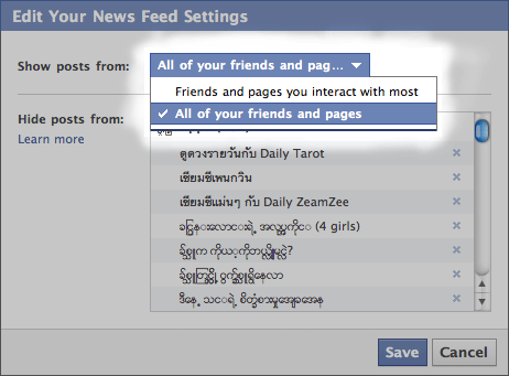 Facebook newsfeed